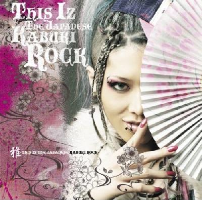 Miyavi -  This iz The Japanese Kabuki Rock