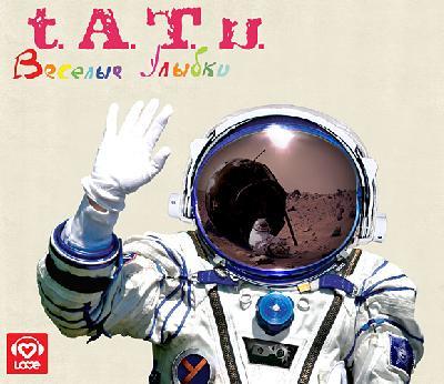 t. A. T. u. -  Vesyolye Ulybki