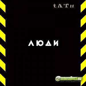 t. A. T. u. -  Lyudi invalidy ((Люди Инвалиды))