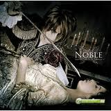 Versailles -  Noble-Vampire's chronicles