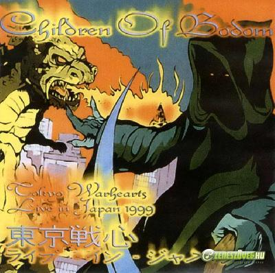 Children of Bodom -  Tokyo Warhearts - Live In Japan 1999