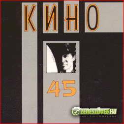 Kino -  45