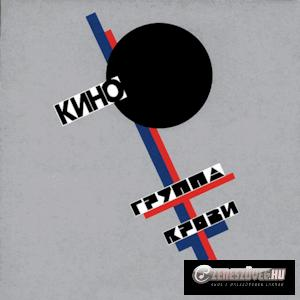 Kino -  Группа крови (Vércsoport)