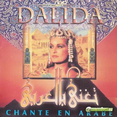 Dalida -  Chante en Arabe (بتغني بالعربي)